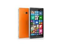 lumia 730 dual sim accessories