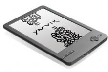 flow touch 6 inch ebook reader accessories