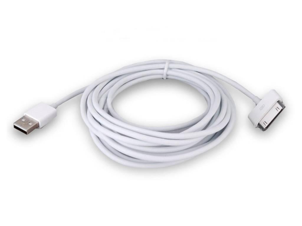 Laad- en Datakabel   Voor Apple Iphone 4   30-pins USB 2.0   wit   Apple